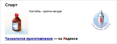 сайт диетолога михаила гинзбурга