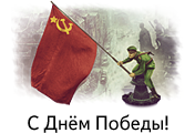 http://img.yandex.net/i/www/citylogos/pobeda-logo-ru.png